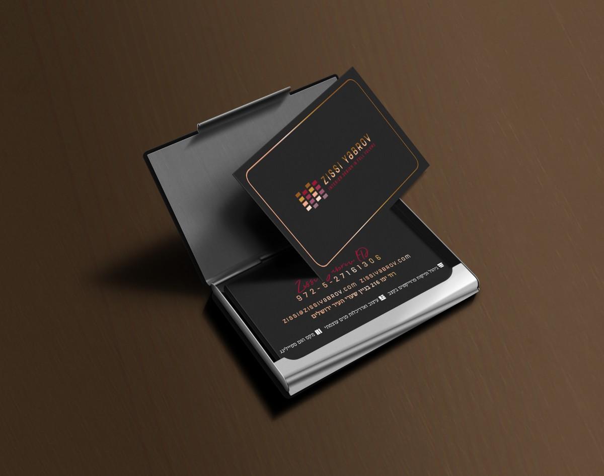 מוקאפ כרטיסי ביקור בתוך קופסא שחורה יוקרתי