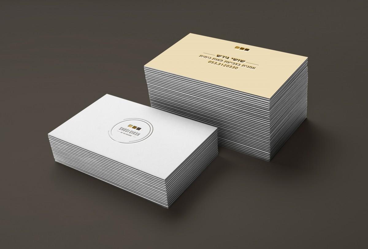card-shushi