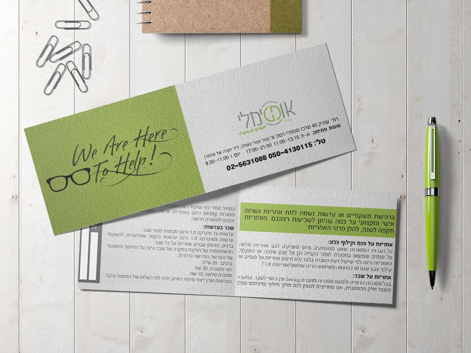 Business Card-optimali