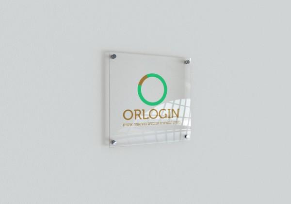 logo-orlogin