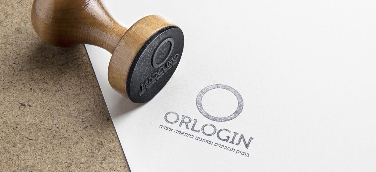 orlogin (2)