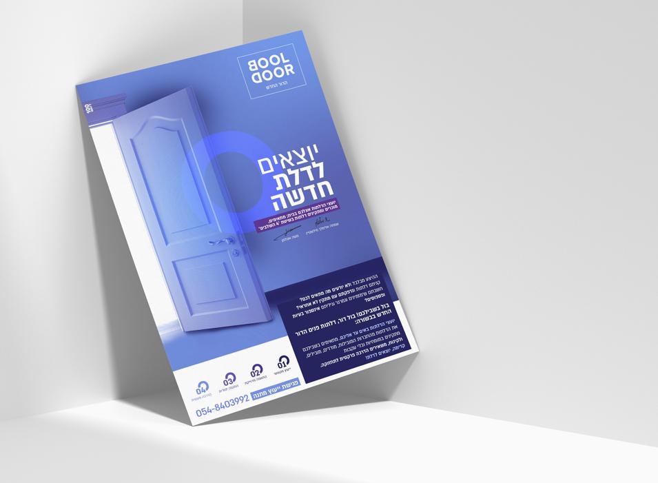 bool-door (11)