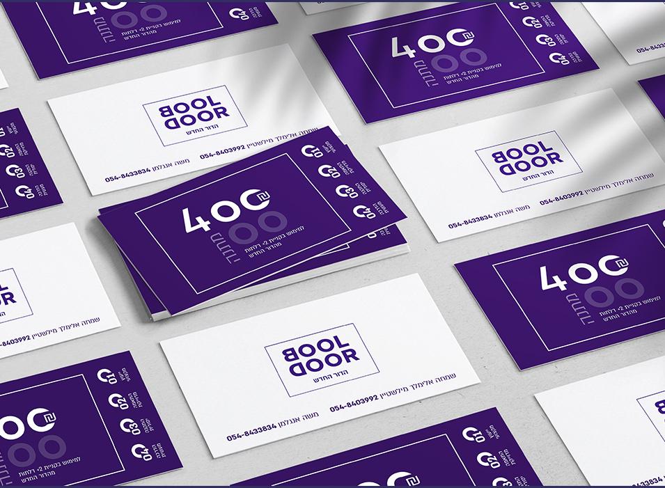 bool-door (5)
