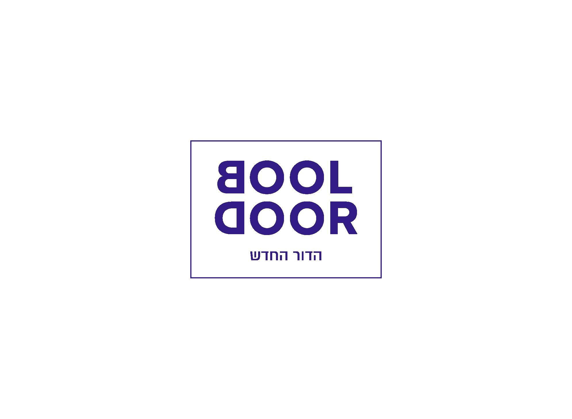 bool-door2
