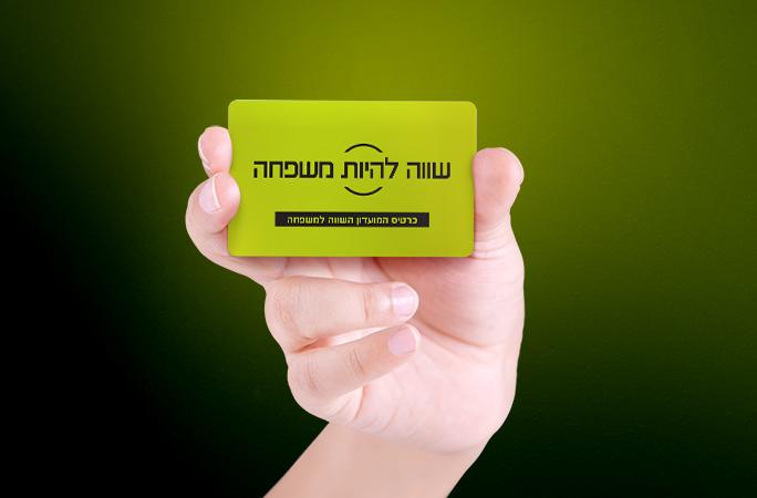 credit- card-mockup-free-800x526px